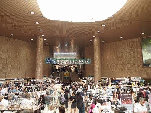 2010年東京国際ミネラルフェア